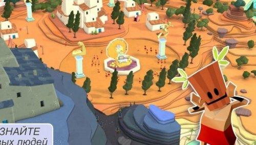 Скриншот для Godus - 1