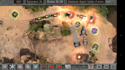 Скриншот для Defense Zone 2 HD - 1