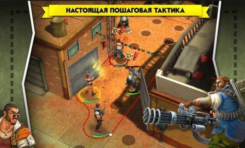 Скриншот для AntiSquad Tactics Premium - 3