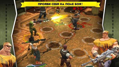 Скриншот для AntiSquad Tactics Premium - 1