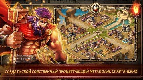 Скриншот для Войны Спарты – Империя Чести - 3