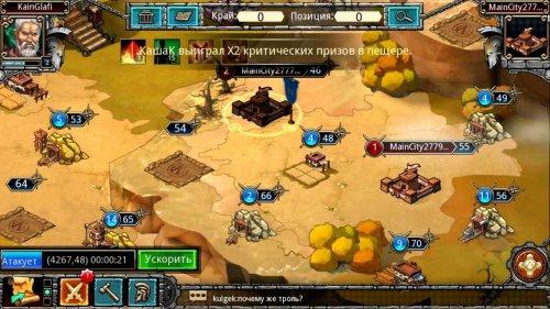 Скриншот для Войны Спарты – Империя Чести - 2