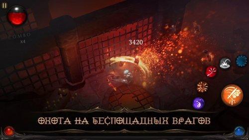 Скриншот для Bladebound: hack'n'slash RPG - 2