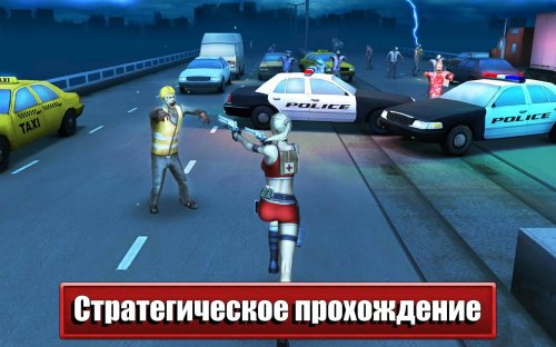 Скриншот для Dead Route - 2