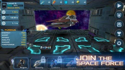 Скриншот для Orbitarium - 3