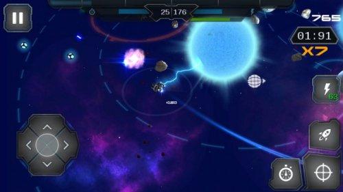 Скриншот для Orbitarium - 1