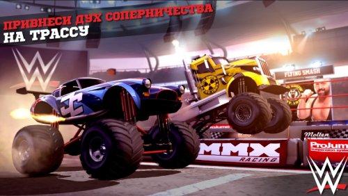 Скриншот для MMX Racing - 2
