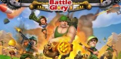 Battle Glory