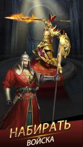 Скриншот для Evony - Возвращение Короля - 3