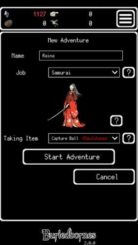 Скриншот для Buriedbornes - 1