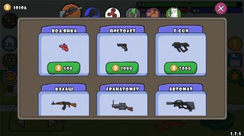 Скриншот для One Gun: Cat - 3