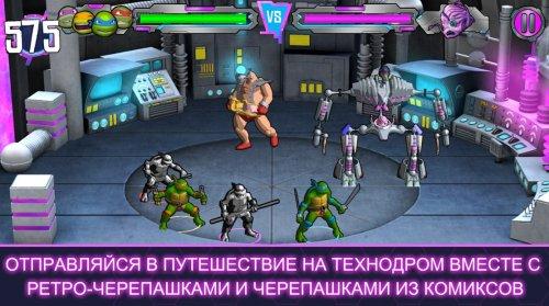 Скриншот для Черепашки-Ниндзя: Сила Порталов - 2