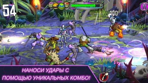 Скриншот для Черепашки-Ниндзя: Сила Порталов - 1
