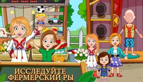 Скриншот для My Town: Ферма - 3