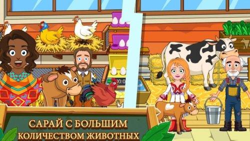 Скриншот для My Town: Ферма - 2