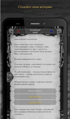 Скриншот для Туман - 3