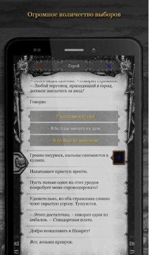 Скриншот для Туман - 1