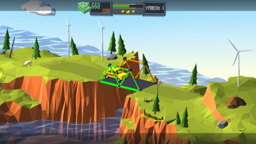 Скриншот для Build a Bridge! - 2