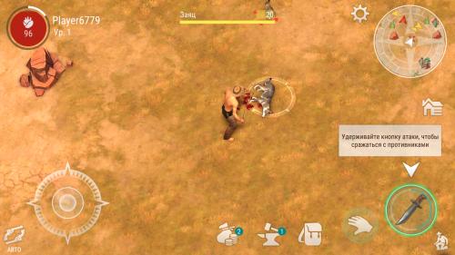 Скриншот для Westland Survival - 3