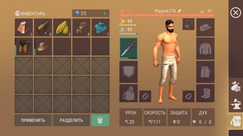 Скриншот для Westland Survival - 2