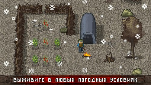 Скриншот для Mini DAYZ - Survival Game - 3