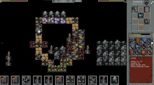 Скриншот для LooPatHerO - 1