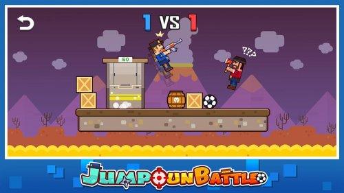 Скриншот для Jump Gun Battle - 3