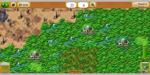 Скриншот для My Lands - 2
