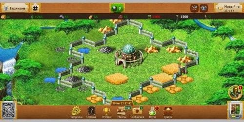 Скриншот для My Lands - 1