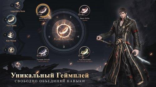 Скриншот для Драконий мир: Противостояние - 1
