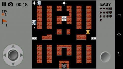Скриншот для Tank 1990 - 3