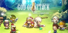 God of Attack VIP