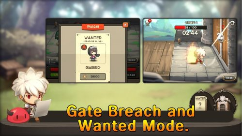 Скриншот для God of Attack VIP - 2
