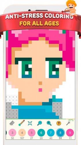 Скриншот для Tie Dye 2 - 1