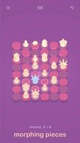 Скриншот для Not Chess - 3