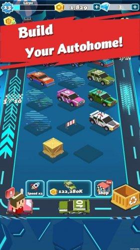 Скриншот для Vehicle Merger - 1