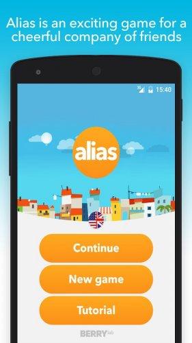 Скриншот для Alias - 1